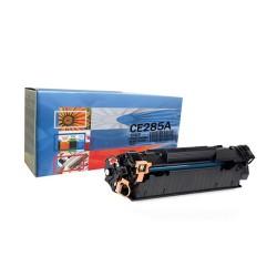 Lézertoner utángyártott HP CE278A P1606 fekete