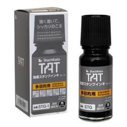 XQTR-55-SG-fekete TAT festék